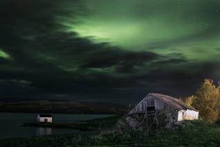 Egilsstaðir - GLHE